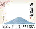 年賀状 戌 戌年のイラスト 34556683