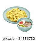 つけ麺 34556732