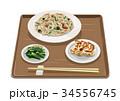 焼きビーフン・餃子 34556745