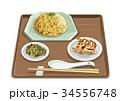 チャーハン・餃子 34556748