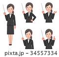 黒スーツ 女性 斜め 指示棒 セット 34557334