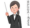黒スーツ 女性 斜め 指示棒、注意 34557336
