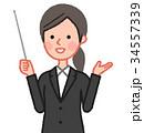 黒スーツ 女性 斜め 指示棒、紹介 34557339