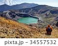 御釜 五色沼 火口湖の写真 34557532