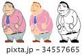 メタボ メタボリックシンドローム 中年のイラスト 34557665