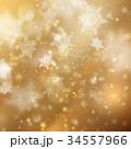きらきら 煌めき 閃くのイラスト 34557966