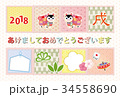 年賀状 フレーム 戌のイラスト 34558690