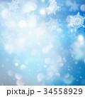 アブストラクト 抽象 抽象的のイラスト 34558929