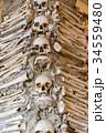 エヴォラ骸骨礼拝堂 ポルトガル 34559480