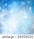 青 クリスマス 抽象的のイラスト 34559520