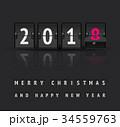 秒読み ベクトル 新しい年のイラスト 34559763