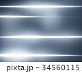 金属板 光 反射の写真 34560115