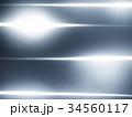金属板 光 反射の写真 34560117