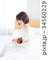 ライフスタイル 女性 34560229