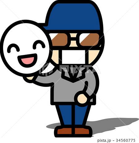 笑顔の仮面を持った不審な人物 34560775