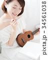 ライフスタイル 女性 34561038
