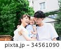家族 若い 笑顔の写真 34561090
