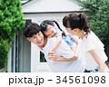 若い家族 3人 34561098