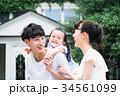 若い家族 3人 34561099