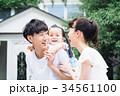 若い家族 3人 34561100