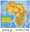 アフリカ アフリカ大陸 地図のイラスト 34561746