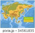 アジア圏 地図 ベクトルのイラスト 34561835