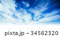 空 雲 きれいの写真 34562320