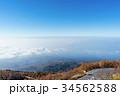 自然 風景 富士山の写真 34562588