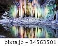 三十槌の氷柱 氷柱 ライトアップの写真 34563501