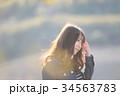 ポートレート 女性 20代の写真 34563783