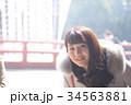 女性 人物 ポートレートの写真 34563881