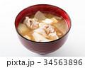 豚汁 34563896