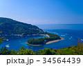 【静岡県西伊豆】戸田港から出漁する漁船 34564439
