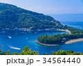 【静岡県西伊豆】戸田港から出漁する漁船 34564440