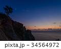 【静岡県西伊豆】三日月の上がった黄金崎の夕景 34564972