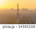 cityscape of paris in the dusk with eiffel tower 34565208