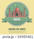 World landmarks. India. Travel and tourism 34565461
