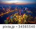 aerial view of shanghai at night	 34565540