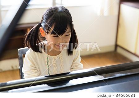 ピアノ 小学生 34565631