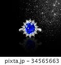 ダイヤモンド 指輪 ベクトルのイラスト 34565663