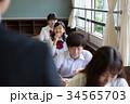 学校 授業 校内の写真 34565703