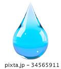 ウォーター 水 水分のイラスト 34565911