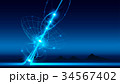 皿 衛星 サテライトのイラスト 34567402
