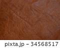 レザーテクスチャ 34568517