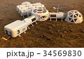 Mars planet satellite station orbit base martian 34569830