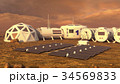 Mars planet satellite station orbit base martian 34569833