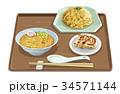 チャーハン・半ラーメン・餃子 34571144