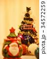 クリスマス メリークリスマス クリスマスツリーの写真 34572259