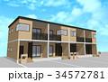 青空とマンション 34572781