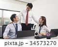 励まし 激励 ビジネスの写真 34573270